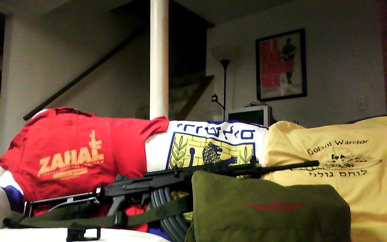 IDF Gloani T-Shirt & Zahal T-shirt