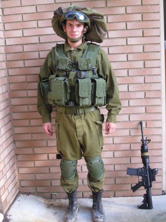 Israeli Tactical Combat Amp Survival Gear Zahal