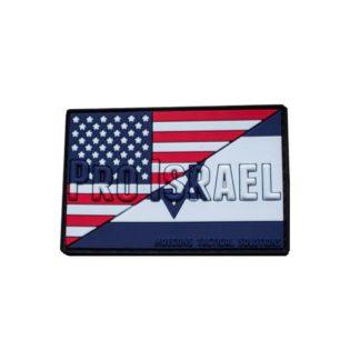 Moeguns Tactical Pro Israel PVC Morale Patch