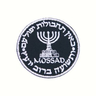 zahal-Embroidered-patch-mossad-black