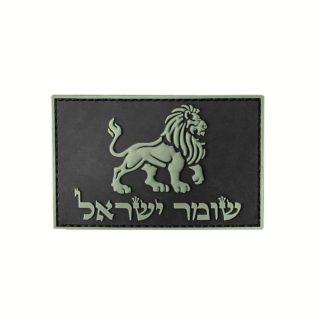 zahal-pvc-patch-keeper-Israel-black