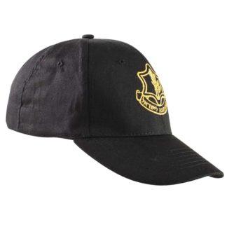 IDF-Emblem-Embroidered-Ball-Cap