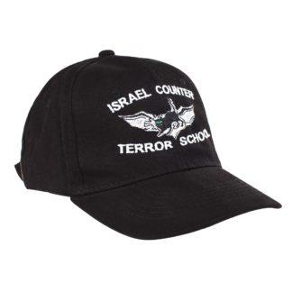 IDF--counter-terror-school-Embroidered-Ball-Cap