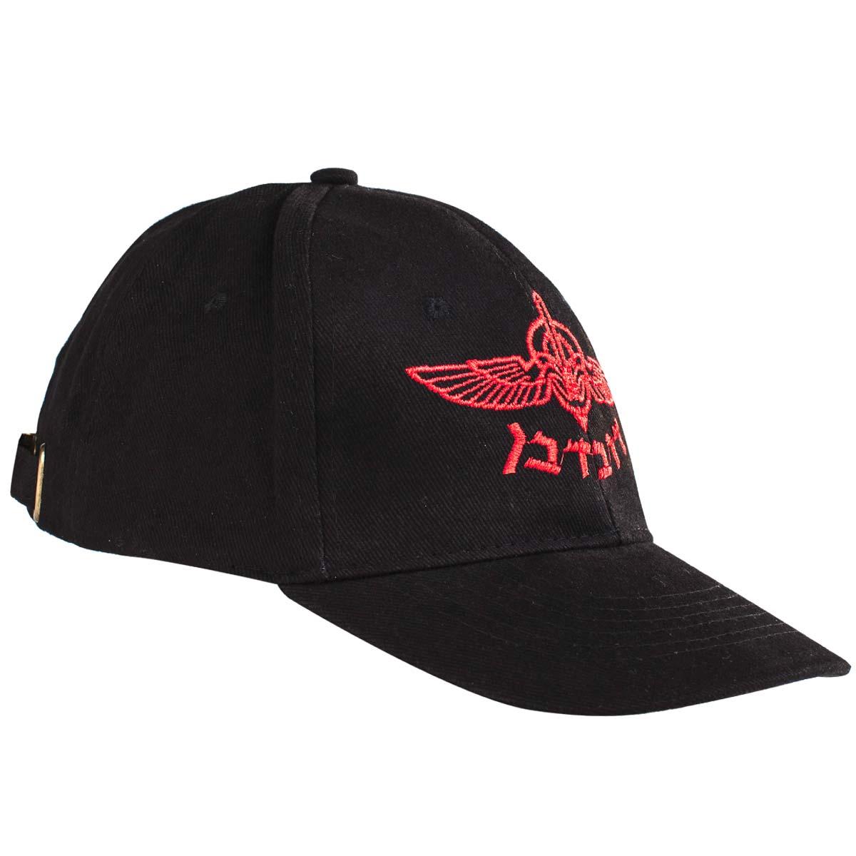 82f54c1413d IDF Duvdevan Counter Terror Unit Embroidered Ball Cap
