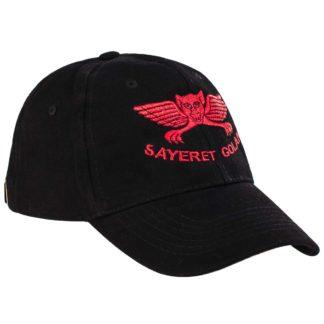 Sayeret-Golani-Embroidered-Ball-Cap