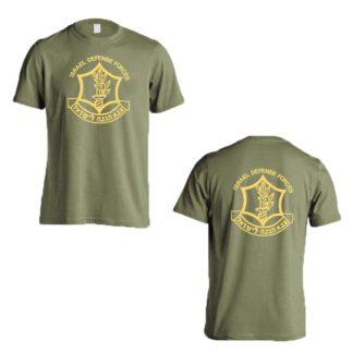 IDF Emblem T-Shirt