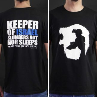 Keeper-Of-Israel-Soldier-Black-T-Shirt---1