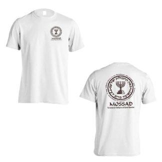 Mossad Emblem T-Shirt
