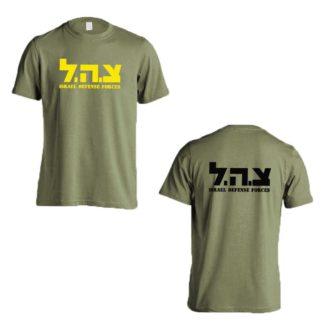 IDF Initials T-Shirt