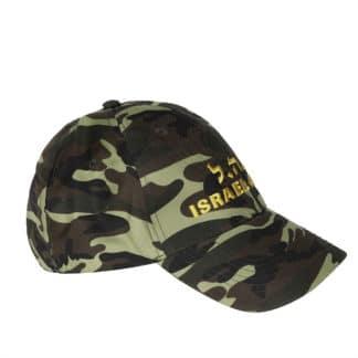 Israeli Defense Forces Camo Ball Cap