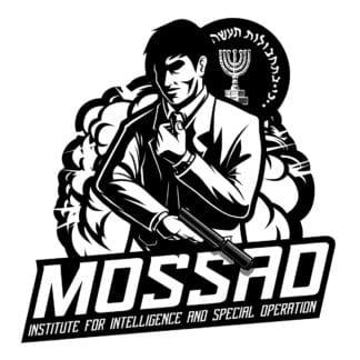 mossad-agent-tshirt-main-logo